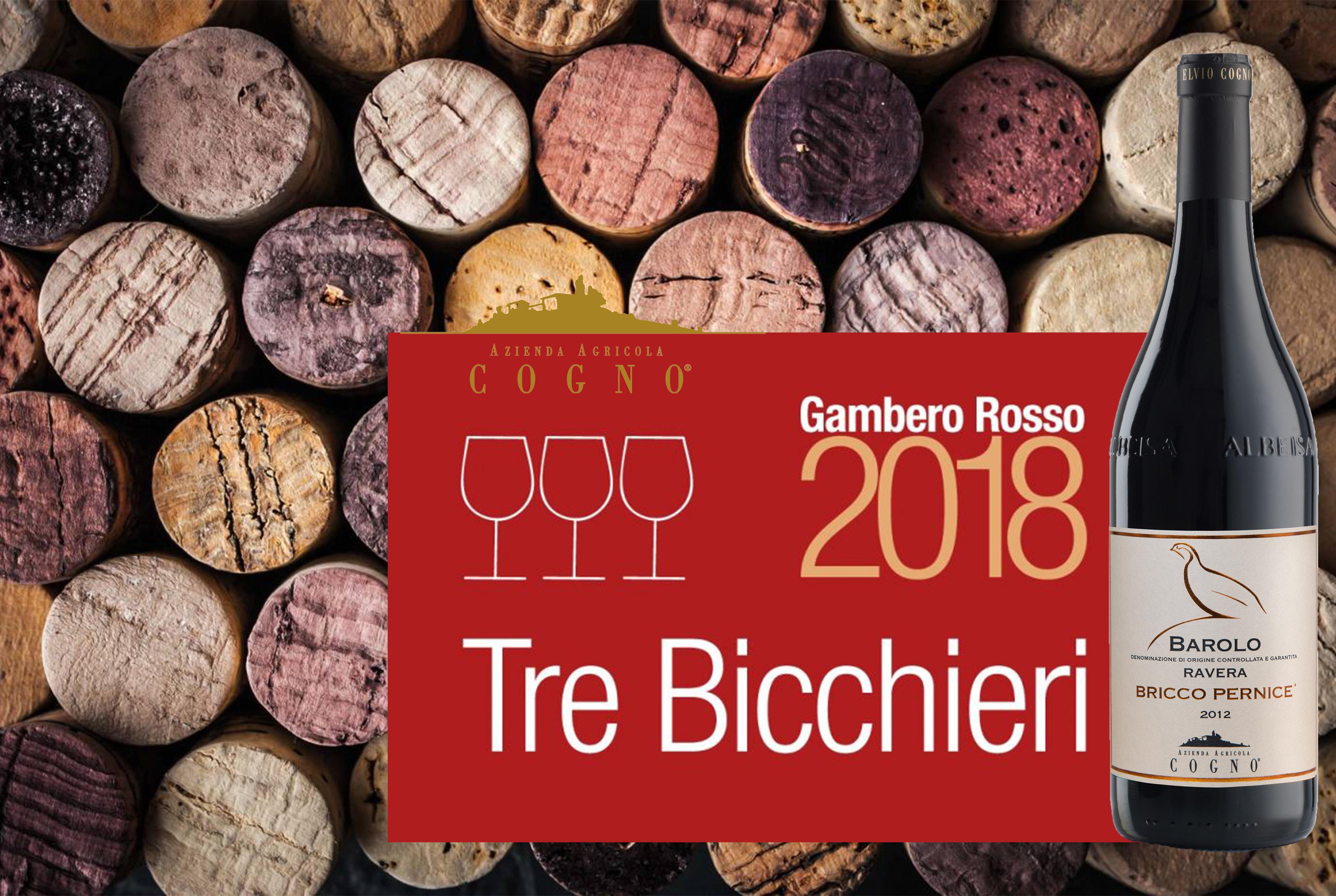 2018 Gambero Rosso 3 bicchieri