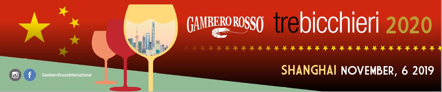 GAMBERO ROSSO WORLD TOUR SHANGHAI